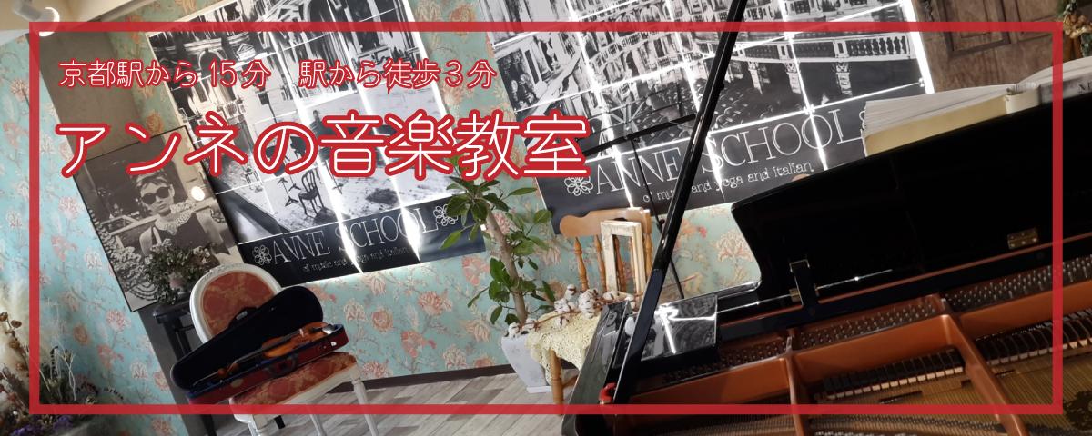 安田音楽制作事務所