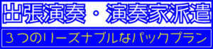 top_menu0111